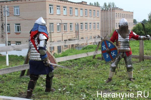 Парк ОружейникЪ, Златоуст,|Фото: Накануне.RU