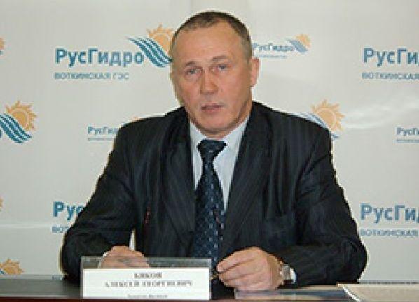 Алексей Бяков, Воткинская ГЭС Фото: Алексей Бяков, Воткинская ГЭС
