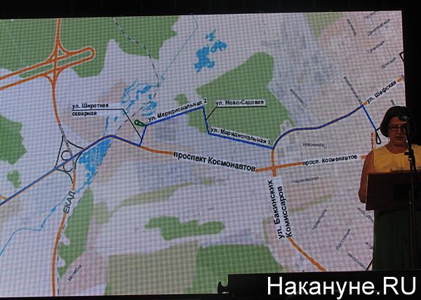 публичные слушания, трамвай Екатеринбург-Верхняя Пышма Фото: Накануне.RU