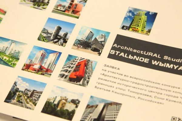 конкурс на лучшую концепцию исторического центра Челябинска|Фото: администрация Челябинска
