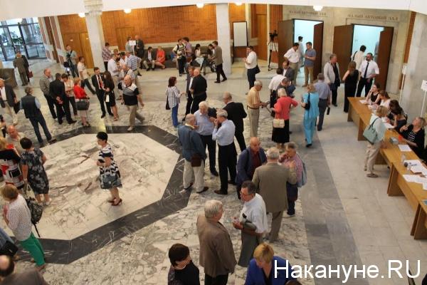 Союз журналистов России, съезд|Фото: Накануне.RU