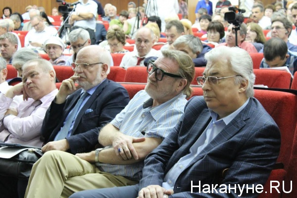 Союз журналистов России, съезд, Федотов|Фото: Накануне.RU