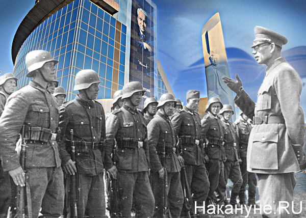 коллаж, Ельцин-Центр, Власов, строй солдат РОА, история|Фото: Накануне.RU