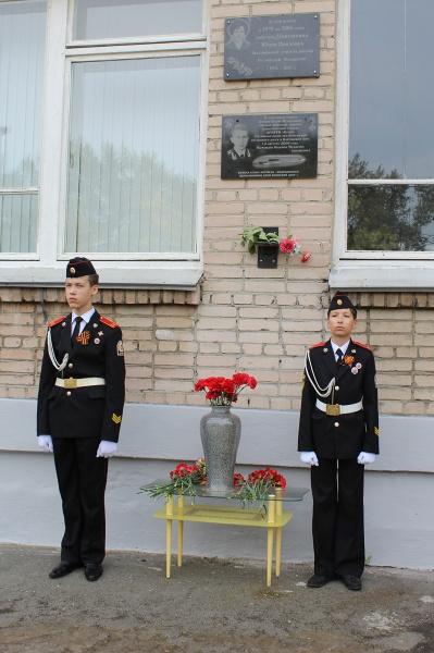 мемориальная доска, Копейск, подводная лодка, Курск,|Фото: администрация Копейска