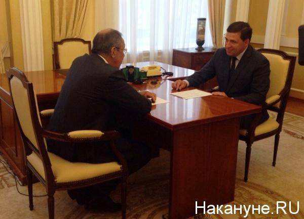 Евгений Куйвашев, Сергей Лавров|Фото: накануне.ru