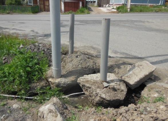 Верхний Уфалей, госконтракт, газоснабжение,|Фото: ОНФ Челябинская область