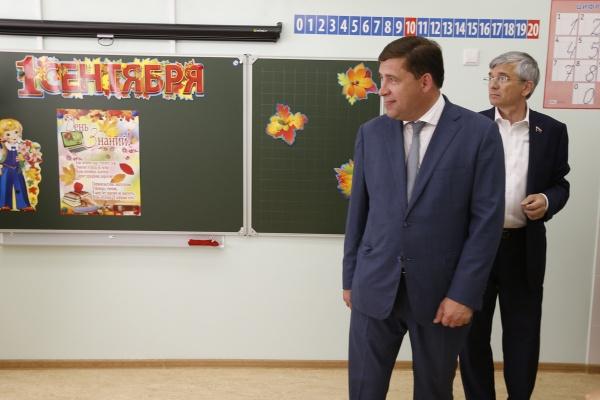 Евгений Куйвашев школа Академический открытие|Фото: ДИП губернатора Свердловской области