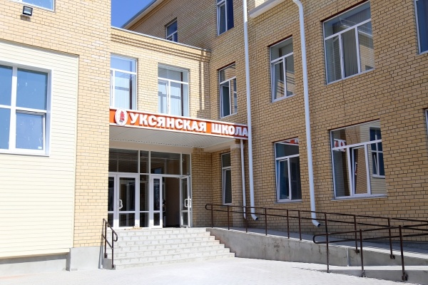 Уксянское, школа, строительство, Далматовский район|Фото:пресс-служба губернатора Курганской области