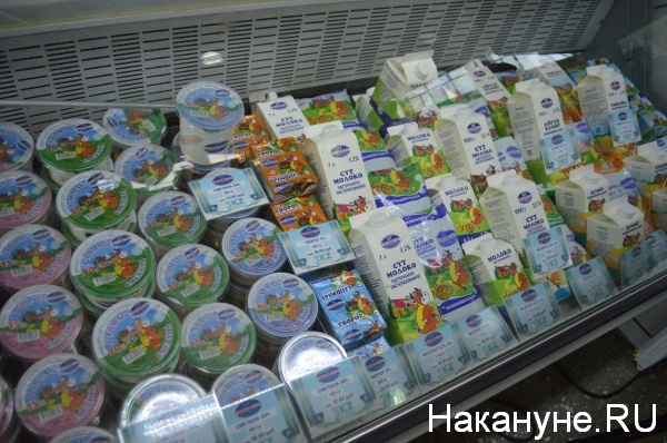 продукты, выставка, Северный Казахстан, Курган|Фото:Накануне.RU