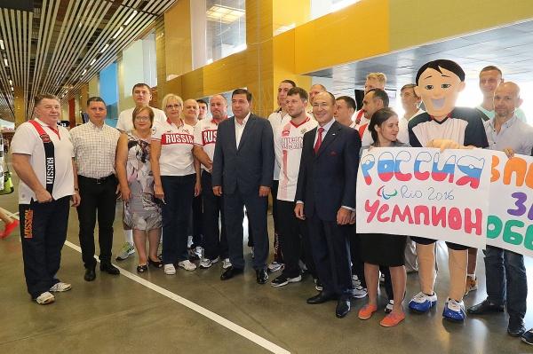 Евгений Куйвашев проводы паралимпийцев|Фото: ДИП губернатора Свердловской области