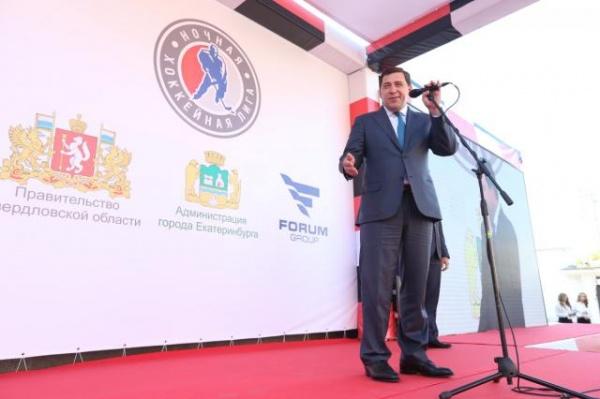 Евгений Куйвашев Дацюк-арена открытие|Фото: ДИП губернатора Свердловской области