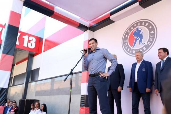 Павел Дацюк Дацюк-арена открытие|Фото: ДИП губернатора Свердловской области