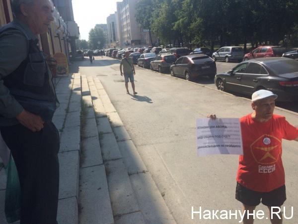 Краснознаменная группа пикет|Фото: Накануне.RU