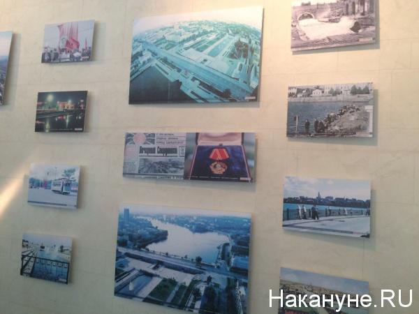 Краснознаменная группа, Орден Ленина, выставка Фото: Накануне.RU