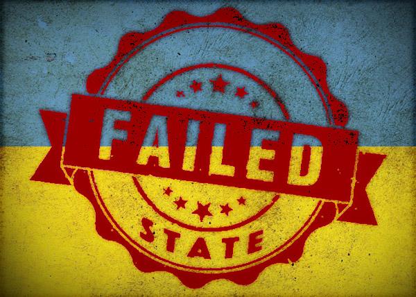 Украина, failed state|Фото: Накануне.RU