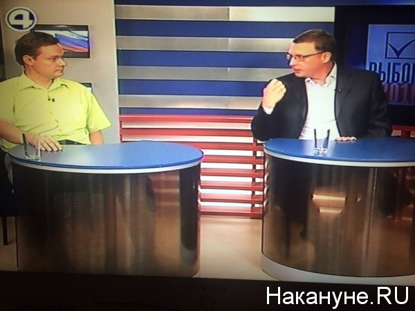 дебаты, Александр Бурков, Александр Ладыгин, Евгений Енин Фото: Накануне.RU
