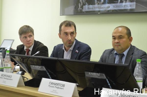 Юрий Шурыгин, Денис Воронко, Рушан Гиниятов (слева направо)|Фото:Накануне.RU