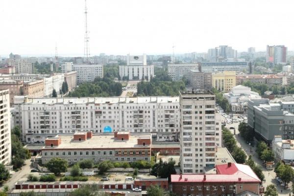 Челябинск, центр,|Фото: пресс-служба администрации Челябинска