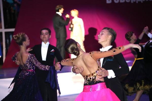 День пенсионера, танцы, танго Фото: Департамент информационной политики губернатора СО