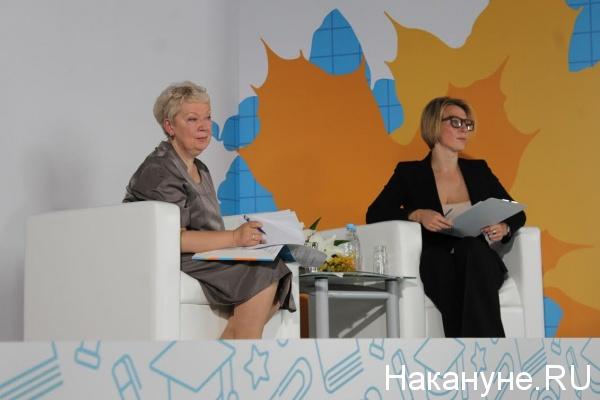 Ольга Васильева, министр образования и науки РФ|Фото: Накануне.RU