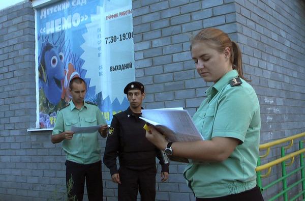 судебные приставы УФССП|Фото: УФССП по Свердловской области