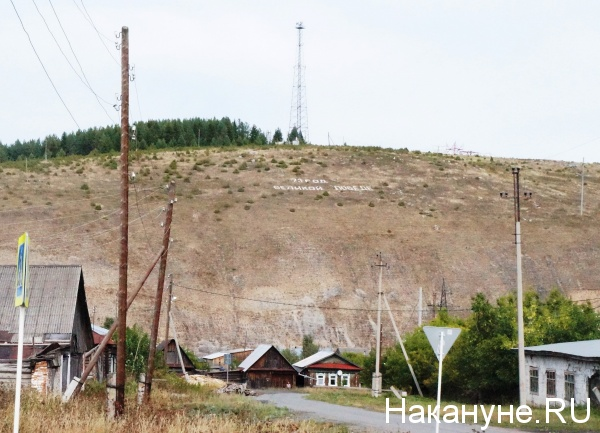 Село Нижнеиргинское|Фото: накануне.ru