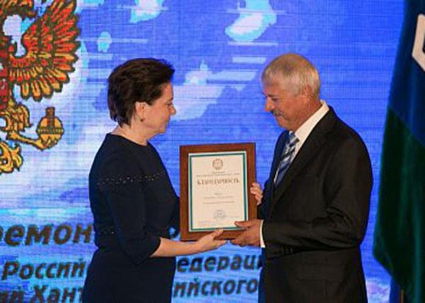 Наталья Комарова, вручение наград нефтянникам|Фото:пресс-центр правительства Югры