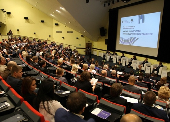 конференция предпринимателей югры, бизнес в югре, наталья Комарова|Фото: ханты-мансийский банк