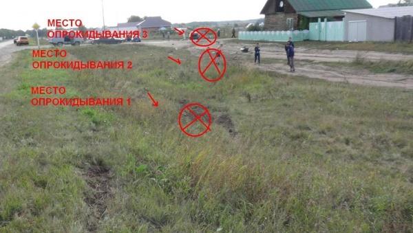 Куртамыш, авария|Фото:ГИБДД УМВД России по Курганской области