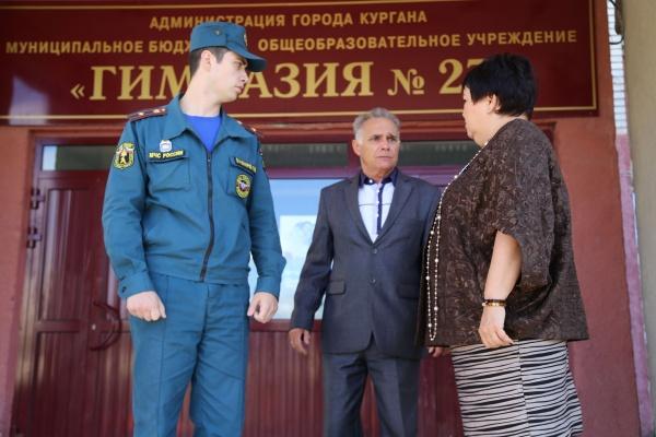 27 гимназия, Курган, эвакуация, учения|Фото:ГУ МЧС России по Курганской области
