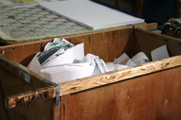 бюллетень, выборы в Госдуму,|Фото: пресс-служба челябинского облизбиркома