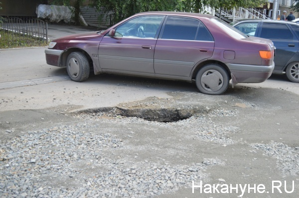 улица Володарского, Курган, ямы, дороги, асфальт Фото:Накануне.RU