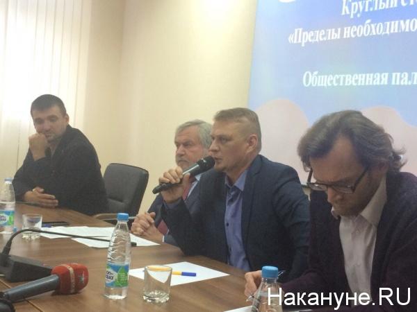 Общественная палата круглый стол Олег Шишов|Фото: Накануне.RU