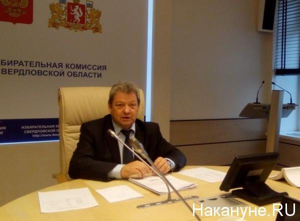 Заместитель председателя Избирательной комиссии Свердловской области Сергей Красноперов|Фото: Накануне.RU