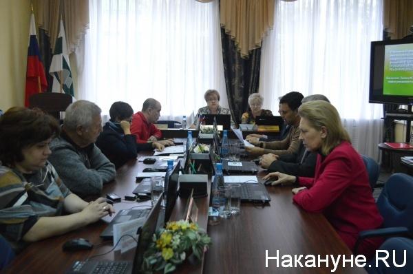 заседание избирательной комиссии Курганской области|Фото:Накануне.RU