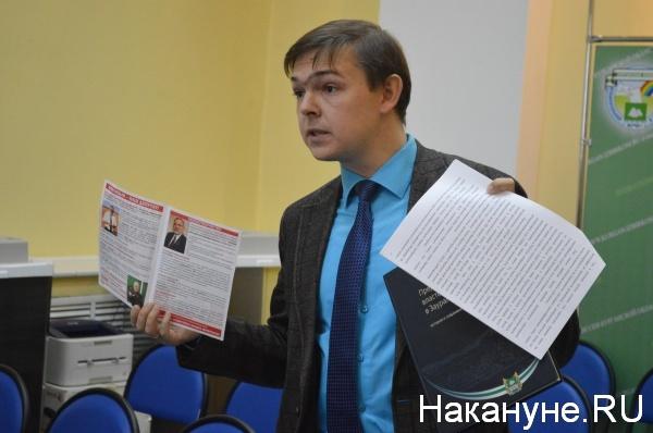 Родион Вяткин|Фото:Накануне.RU