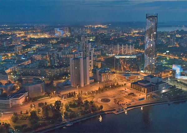 Панорама Екатеринбурга|Фото: мэрия Екатеринбурга