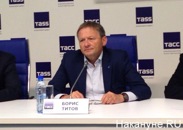 Борис Титов|Фото: Накануне.RU