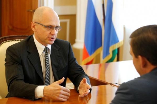 Сергей Кириенко|Фото: ДИП губернатора Свердловской области