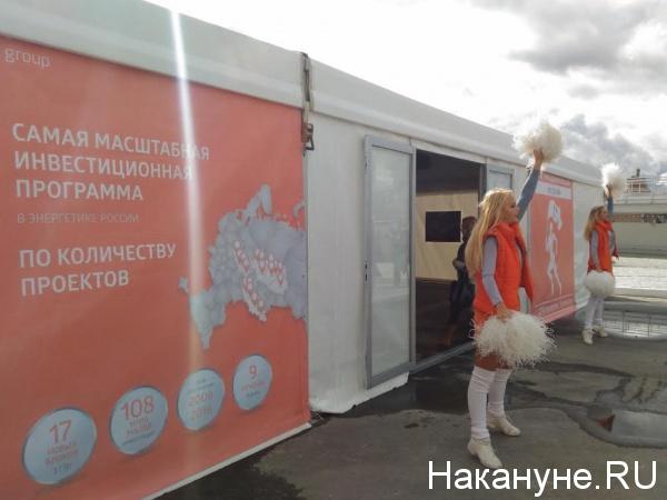 Академическая ТЭЦ Фото: Накануне.RU