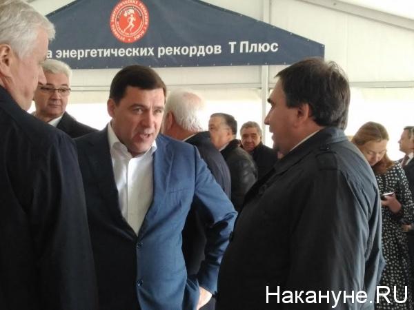 Воробьев, Куйвашев, Смирнов, Т Плюс|Фото: Накануне.RU