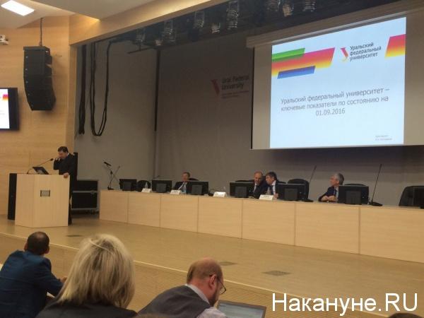 Евгений Куйвашев УрФУ заседание|Фото: Накануне.RU