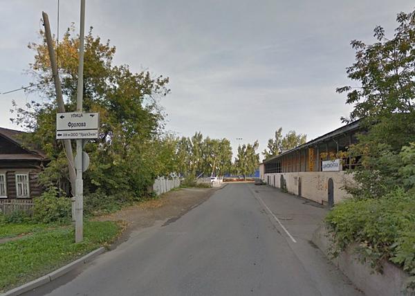 ул. Фролова, Екатеринбург|Фото: мэрия Екатеринбурга