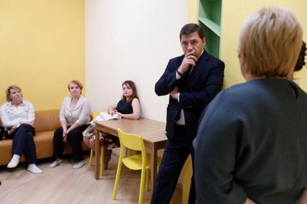 Евгений Куйвашев, школа Фото: Департамент информационной политики губернатора СО