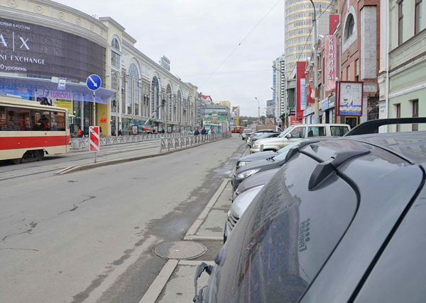 ул. Радищева, Екатеринбург|Фото: мэрия Екатеринбурга