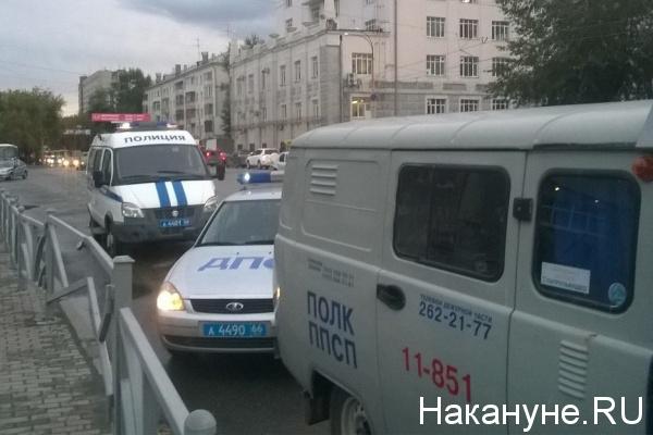 нападение на агитаторов КПРФ|Фото: Накануне.RU