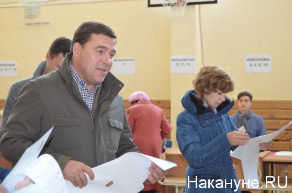 Евгений Куйвашев, голосование Фото: Накануне.RU