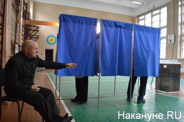 выборы, Курган, 18 сентября|Фото:Накануне.RU