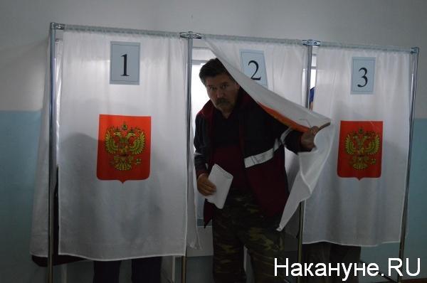выборы, Курган, 18 сентября Фото:Накануне.RU
