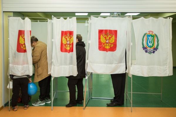 Выборы-2016 в Сургуте|Фото: admsurgut.ru